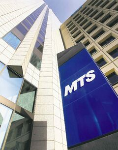 The MTS headquarters in downtown Winnipeg. There's no company in Winnipeg that's been rumoured to be a take-over target longer than MTS has.