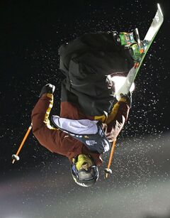 Lyman Currier, of the United States, competes during the men's U.S. Grand Prix freestyle halfpipe skiing event Saturday, Jan. 18, 2014, in Park City, Utah. Currier came in first place. (AP Photo/Rick Bowmer)