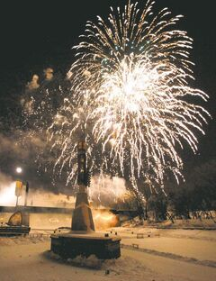 Fireworks at The Forks on New Year's Eve. Some folks are at more of a philosophical forks this time of year.