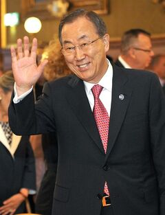UN Secretary General Ban Ki-moon arrives for a ceremony where he will receive the Grand Decoration of Honour in Gold for Services to the Province of Vienna, at the city hall in Vienna, Austria on Thursday, August 29, 2013. (AP Photo/Hans Punz)