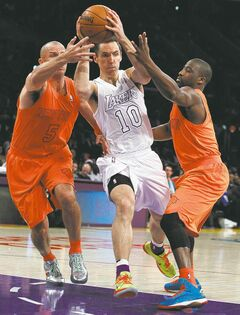 Alex Gallardo / the associated press