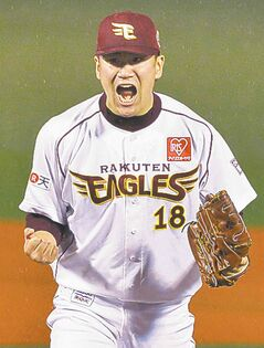 KYODO NEWS / THE ASSOCIATED PRESS FILES