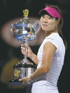 Andrew Brownbill / the associated press
