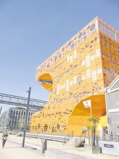 The Orange Cube at la Confluence.