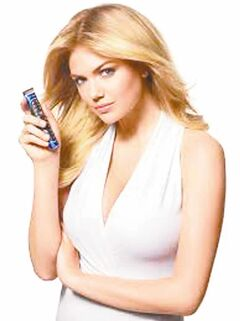 A model poses. Gillette, the razor giant, wants men to take it all, or at least much of it, off. In an ad campaign featuring ubiquitous blond babe Kate Upton (she's pouty supermodel No. 1), the company touts its ProGlide Styler as the device for the full-body treatment.