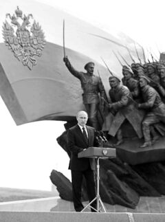 Yuri Kochetkov / the associated press files