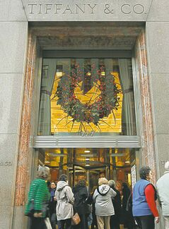 The convicted executive worked at the famous  Tiffany & Co. store on New York's Fifth Avenue.
