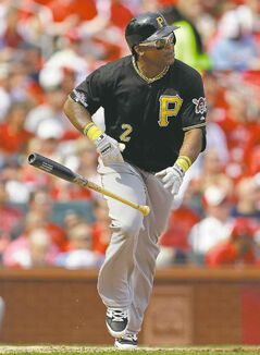 Jeff Roberson / the associated press