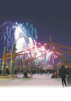 People enjoy the fireworks display at The Forks on a New Year's Eve past.