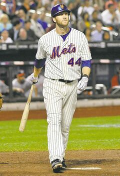Kathy Kmonicek / The Associated Press Archives