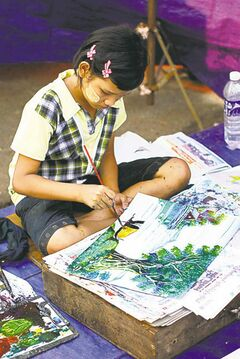 Ryan Chua