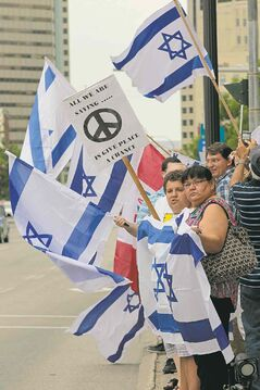Israel supporters express their feelings on Main Street at one of two rallies Monday.