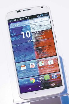 The Motorola Moto X smartphone uses Google's Android software and is loaded with cutting-edge features.