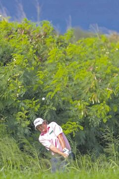 Marco Garcia / the associated press