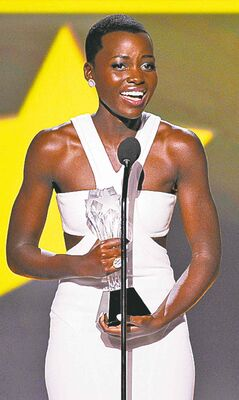 Cut-outs add to Lupita Nyong'o's glamour.