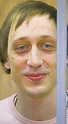 Bolshoi dancer Dmitrichenko Pavel was sentenced to six years in prison Tuesday.