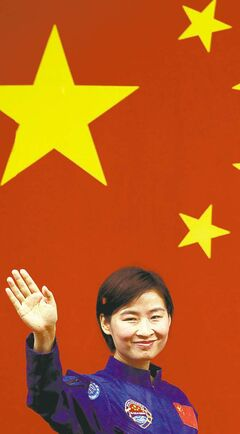 Liu Yang, 34, waves to crowds Friday. China's first woman astronaut launches today in the Shenzhou 9 spacecraft.