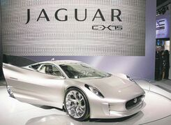 Although it never made it to production, the Jaguar C-X75 is rumoured to have been cast as a villian car in Spectre, the next James Bond movie.