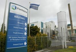 FILE - In this Oct 14, 2004 file photo, Fonterra's Hautapu dairy factory is seen in the Waikato, New Zealand. New Zealand dairy giant Fonterra posts record revenue but cuts its projected payout to farmers amid market volatility. On Wednesday, Sept. 24, 2014, Fonterra announced revenue rose 19 percent to 22.3 billion New Zealand dollars ($18 billion) in the year ending July when compared to the previous year. (AP Photo/New Zealand Herald, Greg Bowker, File) NEW ZEALAND OUT, AUSTRALIA OUT