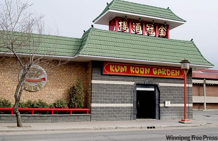 Kum Koon Garden on King Street is a successful Chinatown institution.