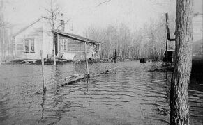 A photo of Anthony Carriere's property at Lot 129 St. Anne's Road, taken when the Seine River flooded in 1940.