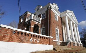 The Phi Kappa Psi fraternity house at the University of Virginia in Charlottesville, Va. After a five-month police investigation into an alleged gang rape at the fraternity that Rolling Stone magazine described in graphic detail produced no evidence of the attack.