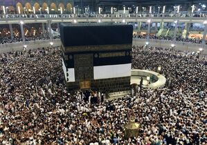 Muslim pilgrims moving around the Kaaba, the black cube at center, inside the Grand Mosque, a day before Muslim's annual pilgrimage, known as the Hajj, in the Muslim holy city of Mecca, Saudi Arabia, Wednesday, Oct. 1, 2014. (AP Photo/Khalid Mohammed)