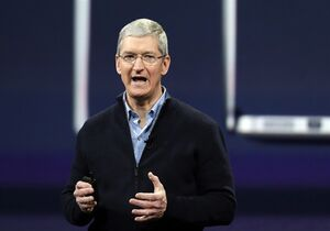 FILE - In this Monday, March 9, 2015, file photo, Apple CEO Tim Cook speaks during an Apple event in San Francisco. Cook is joining a long list of magnates promising to give away most of the wealth that they amass during their careers. Cook mentioned his intentions in a story about him released Thursday, March 26, 2015, by Fortune magazine. After paying for the college education of his 10-year-old nephew, Cook says he will donate the rest of his money to philanthropic causes. (AP Photo/Eric Risberg, File)