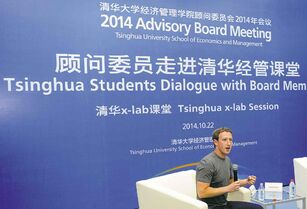 Mark Zuckerberg speaks with students as a new member of the advisory board for Tsinghua University in Beijing, China.