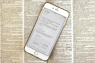 Stephan Savoia / The Associated PressThe Merriam-Webster smartphone app and dictionary shows its word of the year: culture. The word was looked up 15 per cent more than last year.