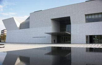 The entrance to the Aga Khan museum in Toronto is seen on Tuesday, Sept. 9, 2014, part of a new $300-million complex four years in the building. THE CANADIAN PRESS/Colin Perkel