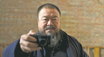 Ai Weiwei uses contemporary tools of dissidence.