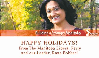 Manitoba Liberal Leader Rana Bokhari includes a shout-out to the party faithful to get ready to campaign.