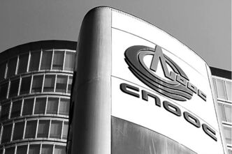 CNOOC headquarters in Beijing, China