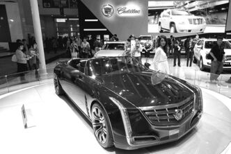 The Cadillac CIEL.
