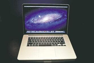 The new 15-inch MacBook Pro with Retina display.
