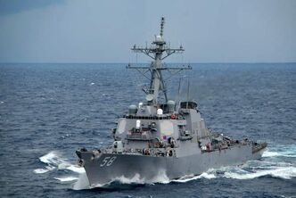 In this image provided by the U.S. Navy the guided-missile destroyer USS Laboon (DDG 58) is seen in the Atlantic Ocean Feb. 9, 2012. The Pentagon ordered two Navy destroyers to the Libyan coast Wednesday.