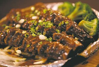 Sizzling Iron-Plate Eggplant