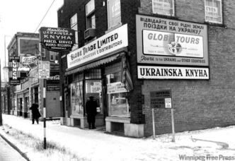 Selkirk Avenue, the heart and soul of the North End, near its intersection with McGregor Street, 1960s.