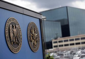 This June 6, 2013, file photo, shows plaques outside the National Security Ageny (NSA) campus in Fort Meade, Md.