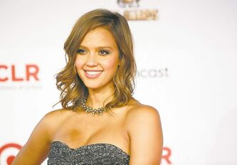 "Actress Jessica Alba arrives at the ALMA Awards in Santa Monica, Calif., Saturday, Sept. 10, 2011. The 2011 NCLR ALMA Awards are held to honor those who promote ""fair, accurate and balanced"" portrayals of Latinos in the entertainment industry. (AP Photo/Jason Redmond)"