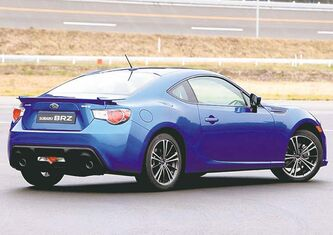 The Subaru BRZ is a bold and sporty collaboration between Toyota and Subaru.