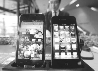 Samsung Electronics' Galaxy S (left) and Apple's iPhone 4 on display. The two smartphone companies are fighting over whether Samsung used Apple's technology.