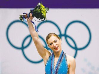 Robert Skinner /  the canadian press archives