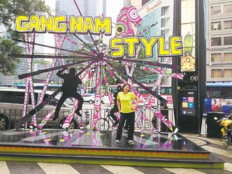 Inspired by K-Pop super-star PSY, the writer perfects her Gangnam style in Seoul.