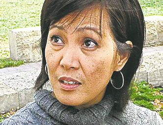 Margie Pascual