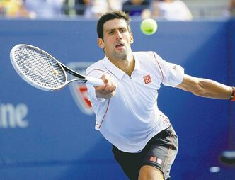 david goldman / the associated press