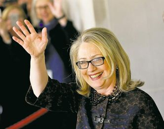Hillary Rodham Clinton leaves the State Department in Washington for the last time as America's top diplomat.
