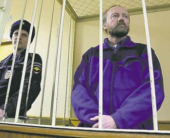 Dmitry Lovetsky / THE ASSOCIATED PRESS FILES