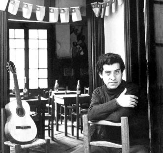 Slain folksinger Victor Jara has become a symbol of the cruelty of the Pinochet regime.